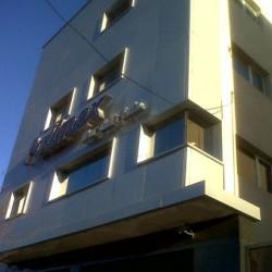 Centro de distribución Mar del Plata